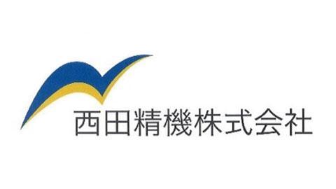 西田精機株式会社