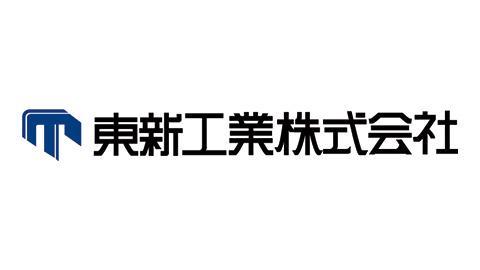 東新工業株式会社 いわき工場