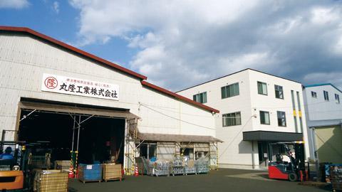 丸隆工業株式会社