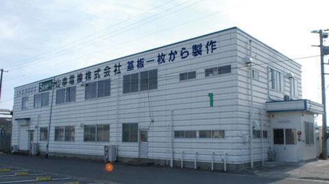 山幸電機株式会社