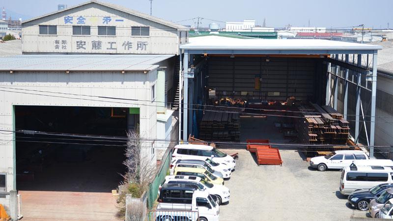 株式会社 安藤製作所